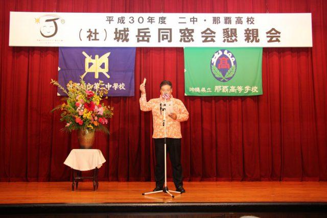 平成30年度 総会・懇親会