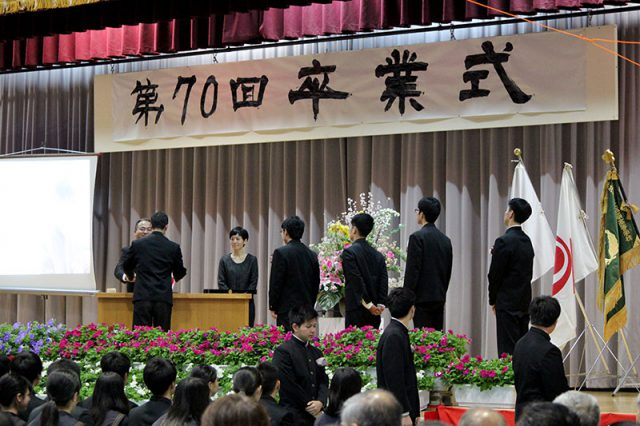 第70回卒業式