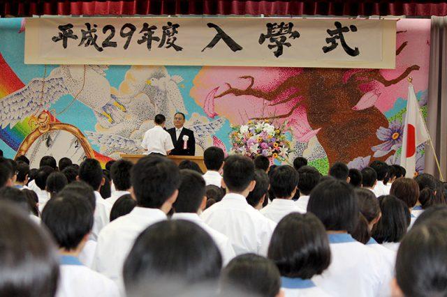 平成29年度入学式(73期生)