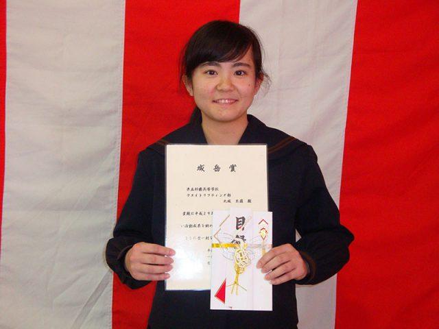 平成29年度城岳賞の授与式
