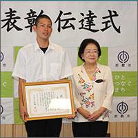 玉城君への那覇市長からの伝達表彰式