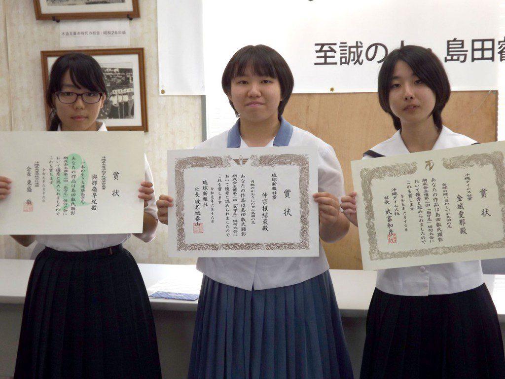 仲宗根結菜さん(那覇高校3年)の句が「琉球新報社賞」に輝く!