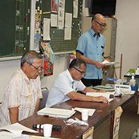 第2回創立110周年記念事業実行委員会