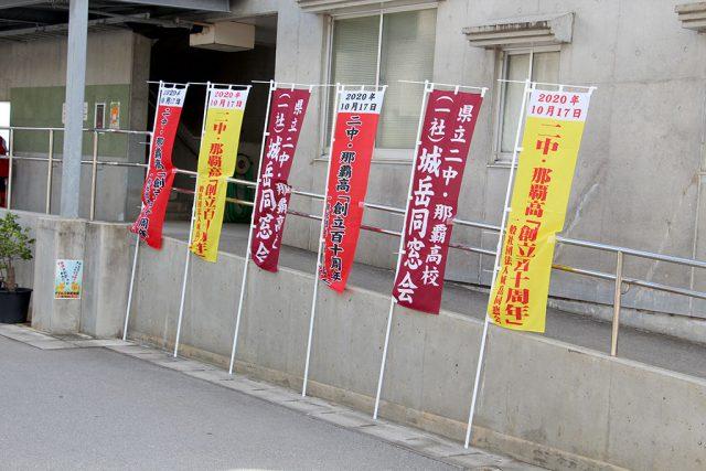 2019・城岳祭