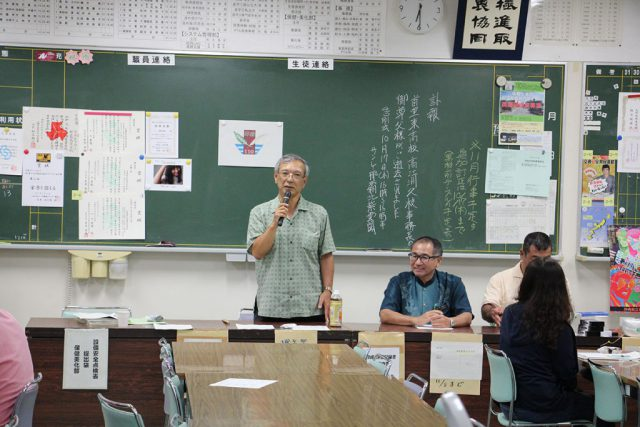 創立百十周年記念事業実行委員会