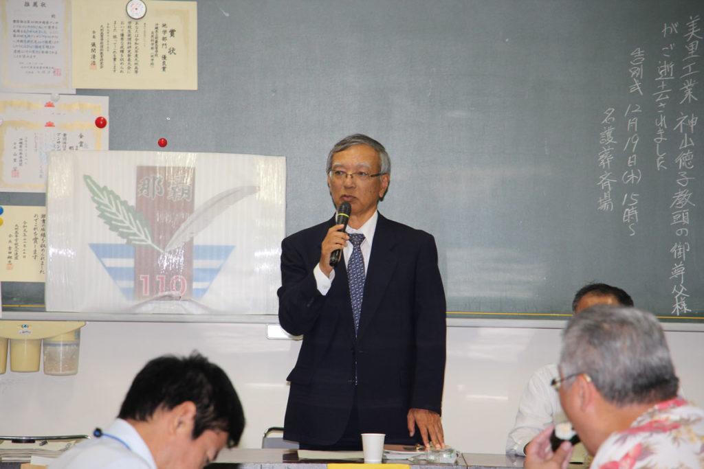 創立110周年記念事業第4回実行委員会