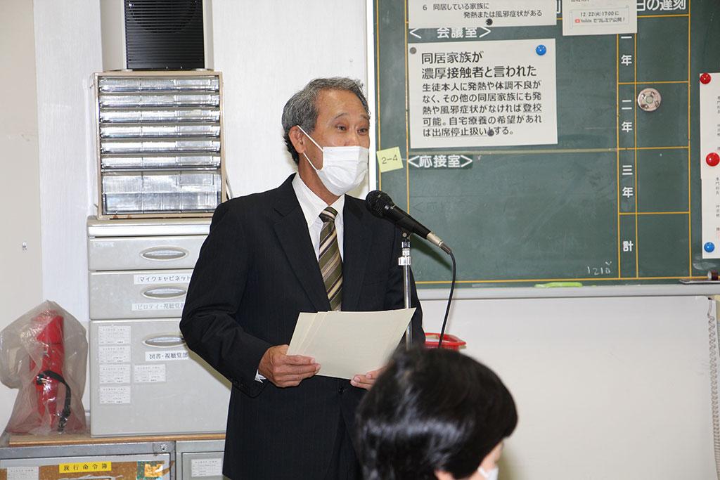 森田邦弘副会長から、A氏奨学金の趣旨をお話し戴きました。