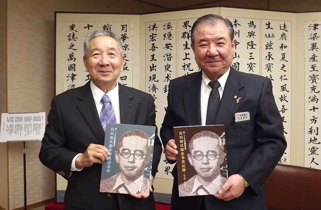 左から:嘉数 昇明 島田叡氏事跡顕彰期成会 会長、沖縄銀行 頭取 玉城 義昭さん