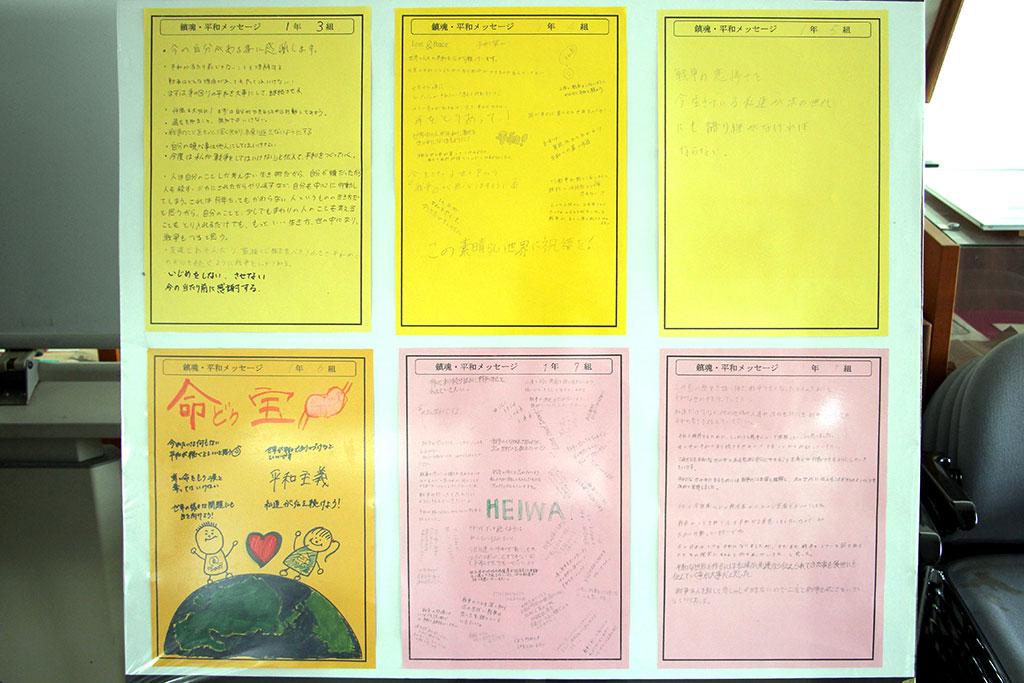 令和3年・二中健児の塔慰霊祭・平和学習で学んだ感想がつづられている