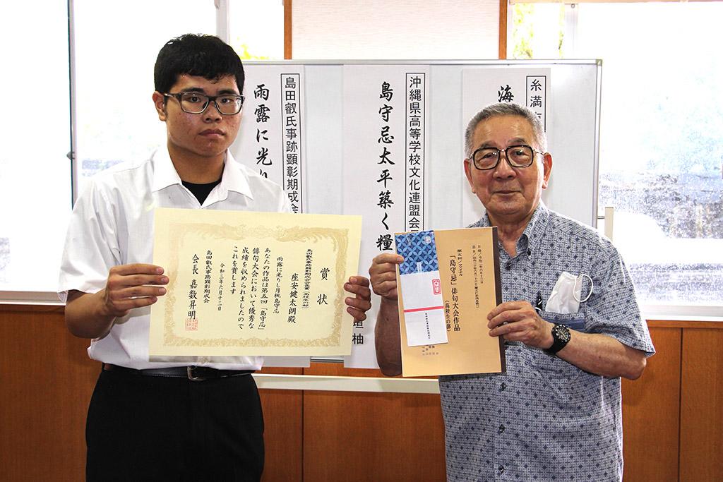 島田叡氏事績顕彰期成会会長賞を受賞した座安 健太朗君